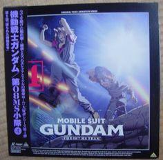 "#Gundam Japanese Laserdisc : Mobile Suit Gundam "" The 08th MS Team "" Episode 04 ) http://www.japanstuff.biz/"