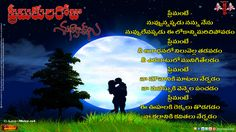 Beautiful Telugu Love & Romantic Quotes with Images, Telugu Prema Kavithalu, Telugu Love Quotations, Telugu HQ Love Quotes Images, Nenu ninnu premisthunnanu , Telugu I love you wallpapers, telugu love images, Telugu love imagesHere is a Feb 14 Telugu Valentine's Day Quotes and Greetings with Nice Love Images. Telugu Beautiful Love Quotes for Valentine's Day. Nice Telugu Happy Valentine's Day Greetings Online. Free Beautiful Online Telugu Premikula Roju Online Greetings and Quotations…