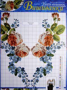 US $2.70 Used in Crafts, Needlecrafts & Yarn, Cross Stitch & Hardanger