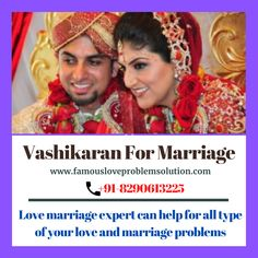 Vashikaran For Marriage expert- they find that love marriage vashikaran is the most #effective of them all. They realize that they can have their love marriage #problems resolved with #vashikaran for #marriage.