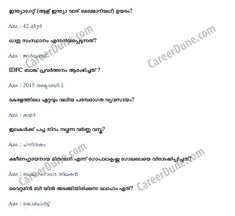 PSC Malayalam General Knowledge Questions and Answers For All PSC Exams in Malayalam. LDC, Last Grade Questions Gk Questions And Answers, Question And Answer, Resume Format For Freshers, Gernal Knowledge, Photography Poses Women, Saree, Gallery, Roof Rack, Sari
