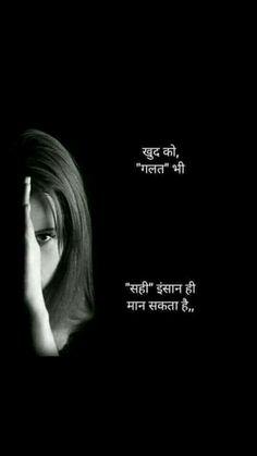 zindagi quotes so true ; zindagi quotes so true in hindi Hindi Quotes Images, Inspirational Quotes In Hindi, Shyari Quotes, Motivational Picture Quotes, Life Quotes Pictures, Hindi Quotes On Life, People Quotes, True Quotes, Words Quotes