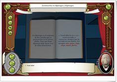 """""""Acentuación en diptongos y triptongos"""" (Aplicación interactiva de Lengua Española) Language, Digital, Interactive Activities, Spanish Language, Teaching Resources, Language Arts"""