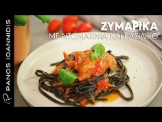 Ζυμαρικά με Σάλτσα Γλασαρισμένα Ντοματίνια και Βασιλικό | Master Class By Chef Panos Ioannidis - YouTube Japchae, Food And Drink, Master Chef, Cooking, Ethnic Recipes, Youtube, Kitchen, Youtubers, Brewing