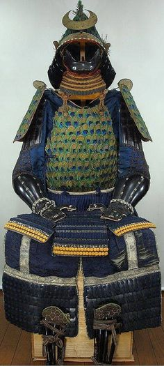 Samurai armor with peacock feathers.