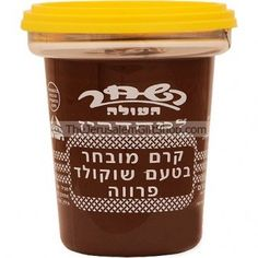 Hashachar Haole Chocolate Spread has been made in Israel since 1955 and is a product that generations of Israeli children have grown up on.