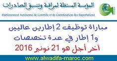 L'Etablissement Autonome de Contrôle et de Coordination des Exportations (EACCE) recrute: 2 cadres supérieurs et 1 cadre