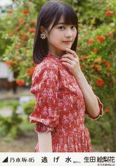 日々是遊楽 — styannouta: Set Nigemizu MV vers 生田絵梨花 Ikuta Erika, Beautiful Women, Tunic Tops, Actresses, Cute, Asia, Japanese, Girls, Fashion