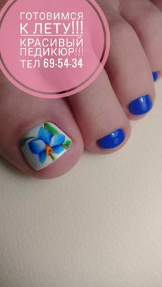 Pedicure Essentials and Designs Blue Pedicure, Pedicure Nail Designs, Pedicure Colors, French Pedicure, Pedicure Nails, Toe Nail Designs, Mani Pedi, Toe Nails, Pretty Toes