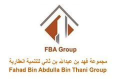 limousine service   in qatar, Auto Rent For Rent A Car - FBA Group  in qatar ,doha