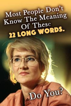 If you love word challenges or if you're just well read, then you will thoroughly enjoy this quiz. Put your vocabulary knowledge to the test! I did MUCH better than I expected! Happy New Year Quotes, Quotes About New Year, Grammar Quiz, Grammar Games, Word Challenge, Challenge Games, Mind Puzzles, Knowledge Test, Interesting Quizzes