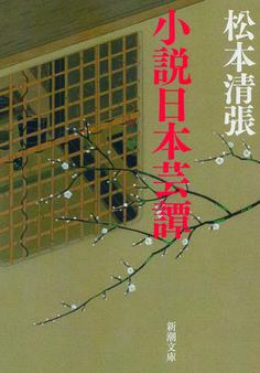 Ryouhei Murata : Untitled