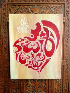 5c30f07a22f4 Beautiful Islamic Calligraphy Art Arabic Calligraphy Art