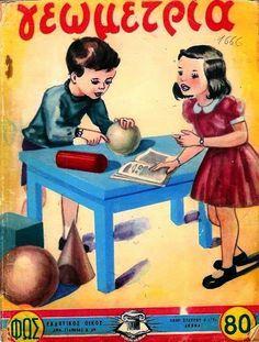 Λόλα, να ένα άλλο: Σχολικά βιβλία Δημοτικού / Α΄ Γραμματική - Αριθμητικη Snow White, Disney Characters, Fictional Characters, Childhood, Disney Princess, Blog, Infancy, Snow White Pictures, Blogging