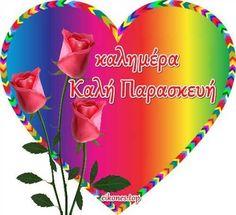 Happy Day, Good Morning, Friday, Hapy Day, Good Day, Bonjour, Buongiorno