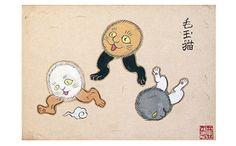 "石黒亜矢子展 ""化け猫と幻獣"""