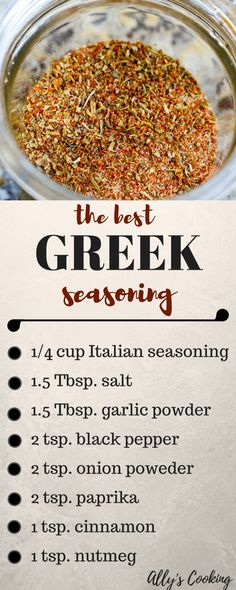 The Best Homemade Greek Seasoning Mix