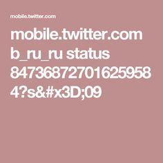 mobile.twitter.com b_ru_ru status 847368727016259584?s=09