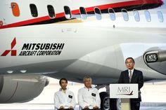 初の国産ジェット旅客機「MRJ」を初公開