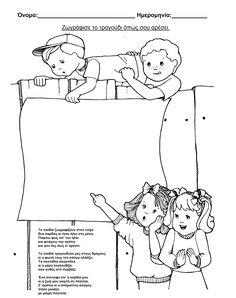 Snoopy, Teacher, Classroom, Joy, Education, Comics, School, Crafts, Fictional Characters