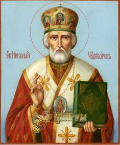 Св.Николай Чудотворец 19 ДЕКАБРЯ  ЗИМНИЙ
