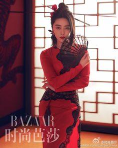 """트위터의 화보백업계정 님: """"판빙빙 范冰冰 Fan Bingbing, Harper's Bazaar China, October 2016. (30th…"""