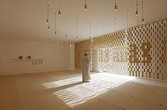 muslim prayer room - بحث Google‏