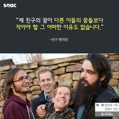 [카드뉴스] 친구 업고 유럽 여행 떠나는 미국판 '꽃청춘'들 - 1등 인터넷뉴스 조선닷컴