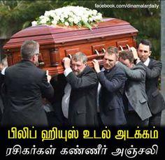 பிலிப் ஹியுஸ் உடல் அடக்கம்: ரசிகர்கள் கண்ணீர் அஞ்சலி   மேக்ஸ்விலி: பவுன்சர் தாக்கி மரணமடைந்த ஆஸ்திரேலிய வீரர் பிலிப் ஹியுசின் உடல் அடக்கம் செய்ய்ப்பட்டது. வீரர்கள் ரசிகர்கள் கண்ணீர் அஞ்சலி செலுத்தினர். சிட்னியில் நடந்த உள்ளூர் போட்டியில்... #Cricket #Hughes #Funeral...  மேலும் படிக்க : http://sports.dinamalar.com/2014/12/1417586712/PhillipHughesaustralia.html