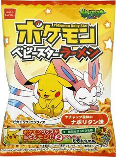 Twitter/pokemon_cojp