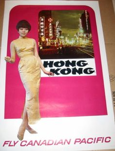 Hong Kong - Canadian Pacific Airlines