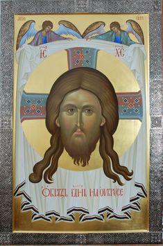 Religious Images, Religious Icons, Religious Art, Byzantine Art, Byzantine Icons, Face Icon, Holy Quotes, Santa Face, Catholic Art