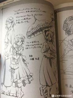 Violet Evergarden Wallpaper, Character Art, Character Design, Kyoto Animation, Light Novel, Concept Art, Art Drawings, Pokemon, Manga