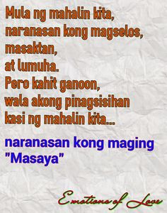 Love Poems, Love Quotes, Pinoy Quotes, Hugot Quotes, Hugot Lines, Tagalog, Quote Life, Funny, Baby