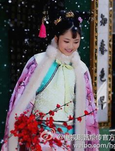 Legend of Zhen Huan(Empresses In The Palace,甄嬛传). Empresses In The Palace, Chinese Actress, Qing Dynasty, Chinese Style, Harajuku, Most Beautiful, Actresses, Costumes, Princess