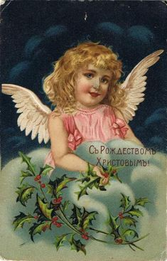 """Russian cards """"Merry Christmas!"""" before 1917"""