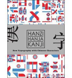 Hanzi Hanja Kanji: graphic & logo design with contemporary chinese characters -  Cheung, V. -  plaats 751 # Grafische vormgeving