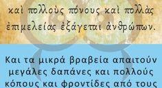 Μπαλάκια τυρί μπέικον .: Απόκριες .: Ματιά
