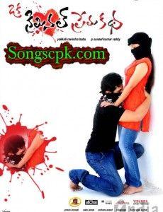 Oka Criminal Premakatha Telugu Movie