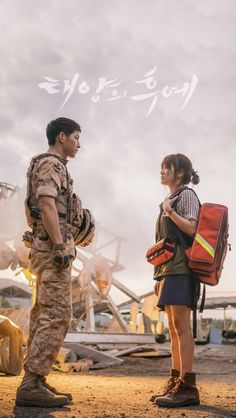 """Descendants of the Sun"" KBS2 24-Febrero-2016 al 22-Abril-2016  Song Joong Ki  Song Hye Kyo Jin Goo  Kim Ji Won"