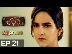Agar Tum Saath Ho - Episode 21 - Express Entertainment