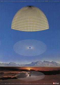 cone wiev Con-cept conceive concieve conception retro_futurism: JAPANESE SCI-FI ART (early 80-s)