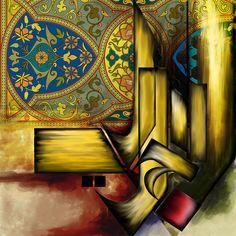 DesertRose,;,Tc Calligraphy 91 Al Jalil Painting,;,