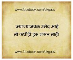 8 Best Marathi Quotes Images Inspirational Quotes In Marathi