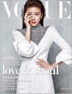 Ha Ji Won Poses for Vogue Taiwan | Koogle TV