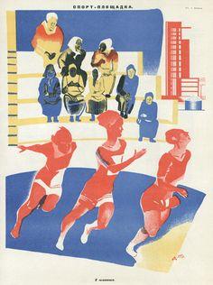 Музей рисунка - Александр Александрович Дейнека (1899-1969гг). Журнальная графика.