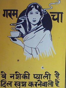 An advertisement for from the Gandhi urged his fellow countrymen not to drink tea. However, tea has recently been declared the national drink of India. Chai Quotes, India Poster, Indian Colours, Vintage India, India Art, Tea Tins, Tea Art, How To Make Tea, Vintage Advertisements