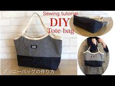 グラニーバッグの作り方 DIY sewing tutorial How to make a granny tote bag - YouTube