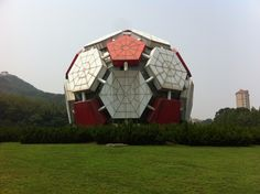 Labour park Dalian China, Country Life, Outdoor Gear, Tent, Coastal, Park, City, Store, Country Living