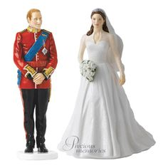 Prince William (limited edition 5000) & Catherine (limited edition of 7500!) Royal Wedding by Royal Doulton